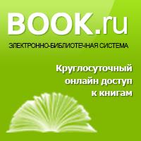 "Картинки по запросу ""book.ru баннер"""