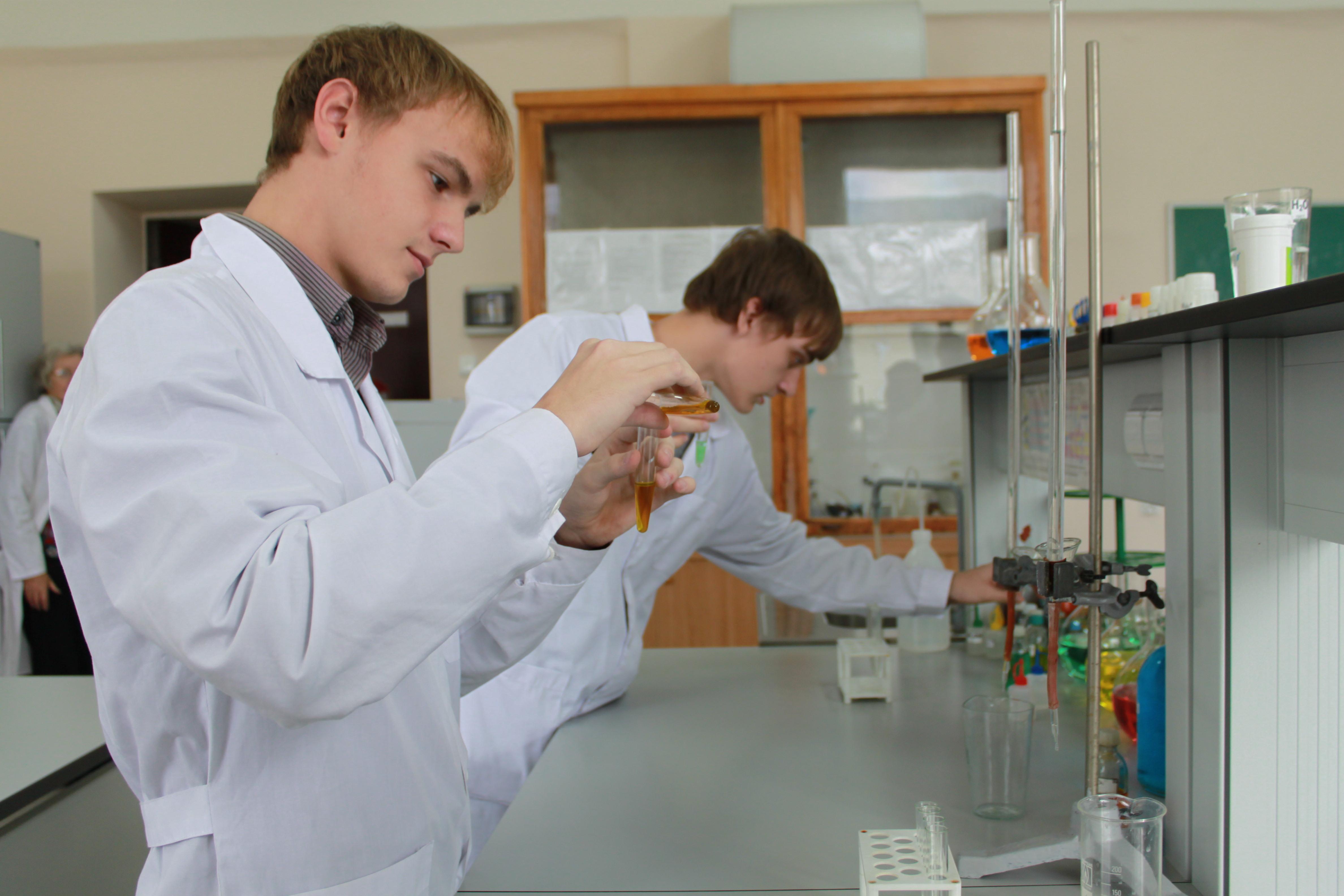 Education Kuban State University