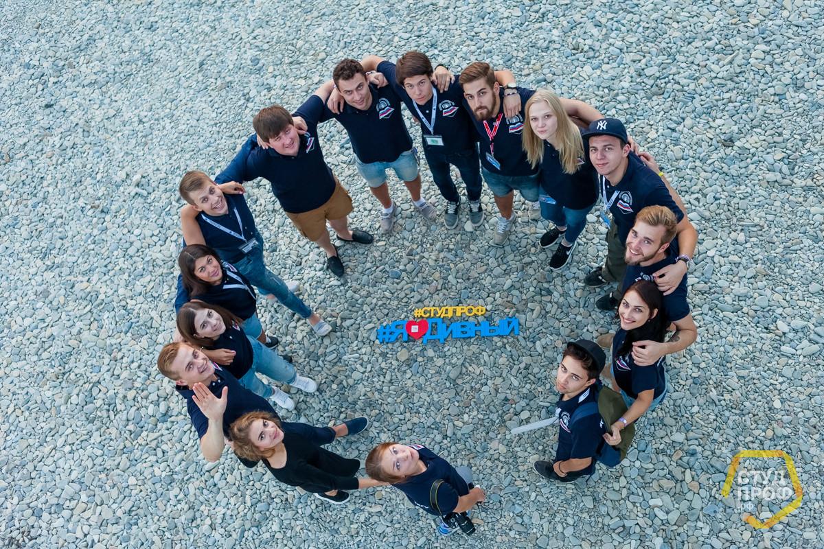 Всероссийского конкурса студенческий лидер