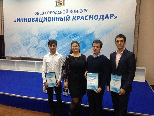 Инновационный университет конкурс